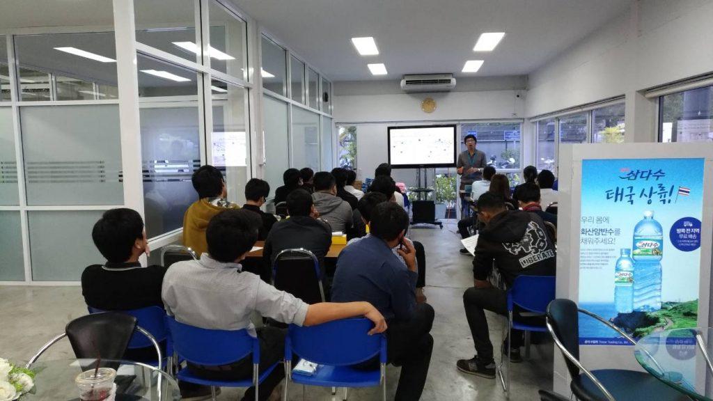 งานสัมนาเทรนนิ่งการใช้งานผลิตภัณฑ์แบรนด์ Epson และ HP