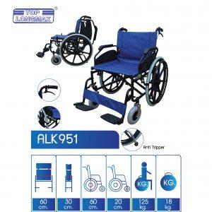 ท็อป ลองแม็กซ์ รถเข็นผู้ป่วยโครงสร้างเหล็ก รุ่น ALK951