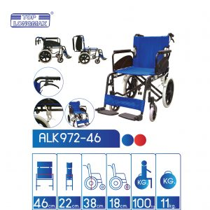ท็อป ลองแม็กซ์ รถเข็นผู้ป่วยโครงสร้างอลูมิเนียม รุ่น ALK972-46